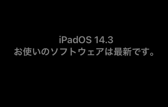 f:id:anotherdirection:20201216222508p:plain