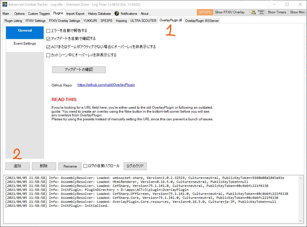 ngld版OverlayPlugin オーバーレイの追加