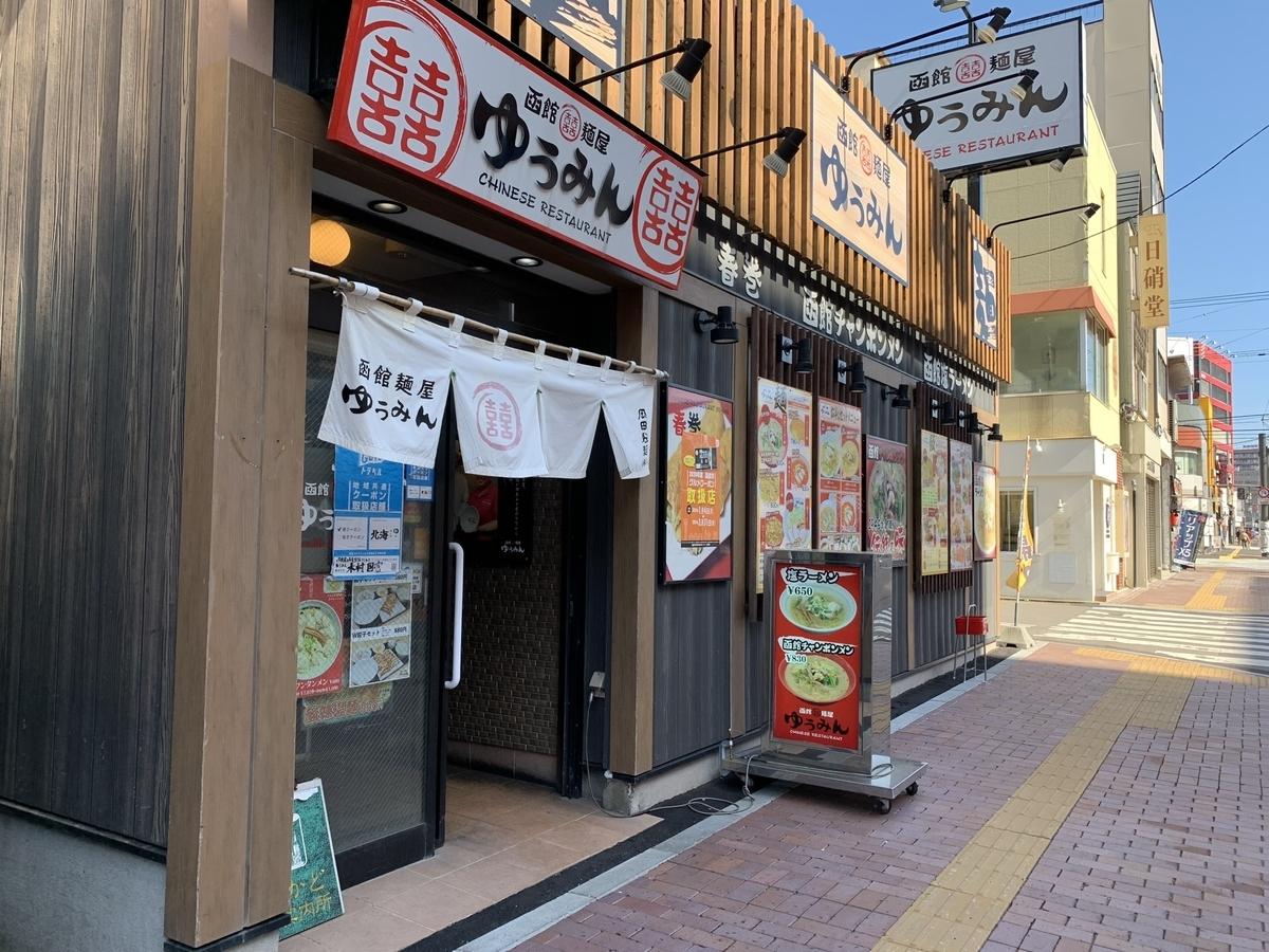 f:id:anri-sugiyama:20210317203337j:plain
