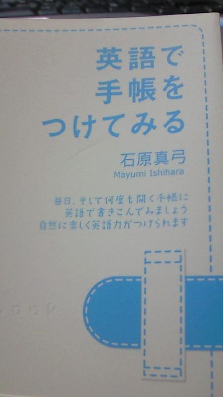 20110107225600