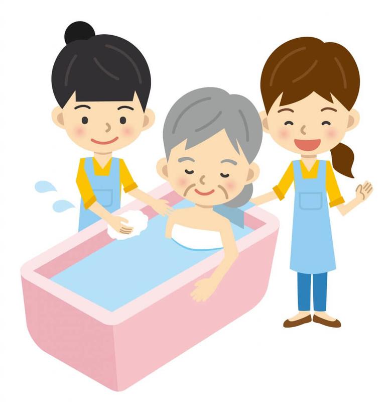 訪問入浴介護サービス