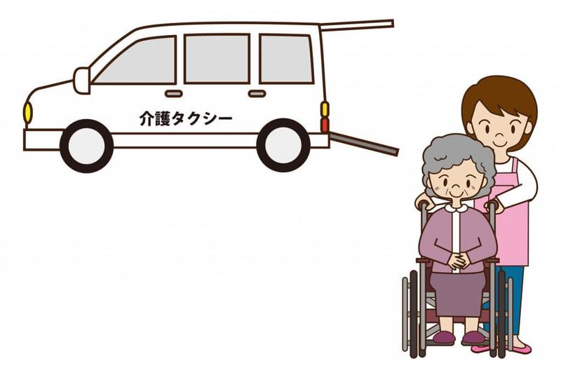介護タクシーのイラスト