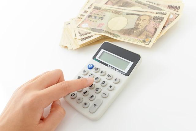 介護保険のサ−ビス利用限度額とは