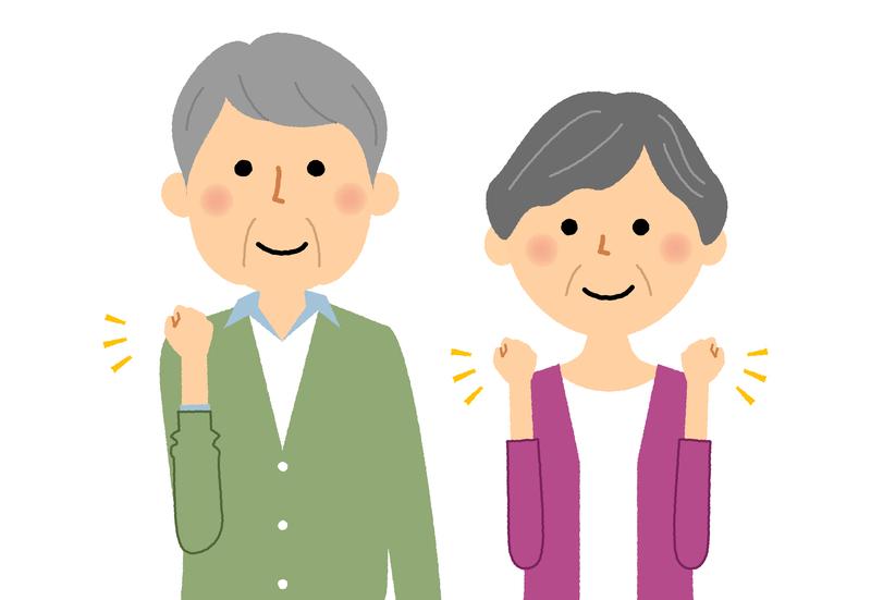 老人クラブに入会する際の注意点