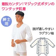 item_cp_3-2
