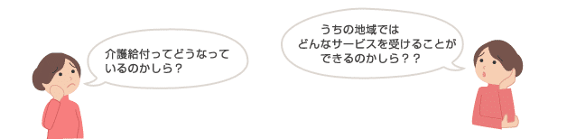 img_sinfo_service03