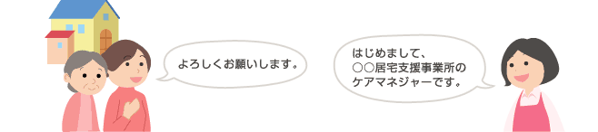 img_sinfo_step3