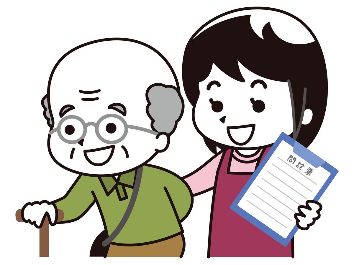 介護保険が適用される通院介助サービスの内容