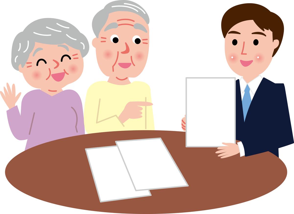 民間の介護保険に入るメリットとデメリットとは?