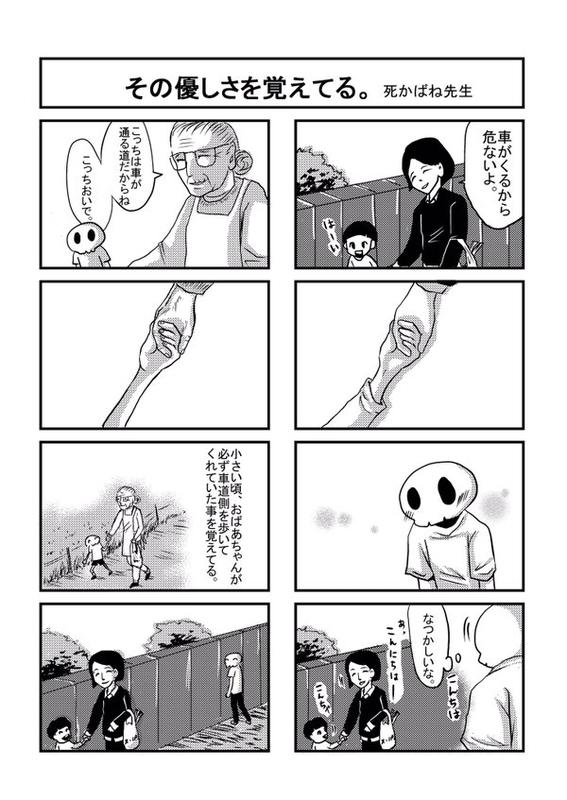 介護アルアル漫画:画像1