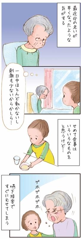 koba03_01