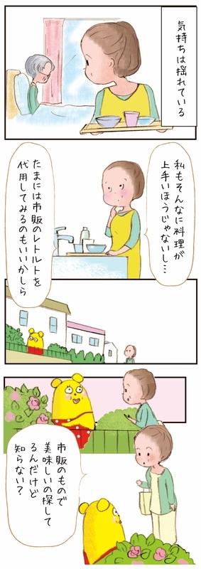 koba03_03