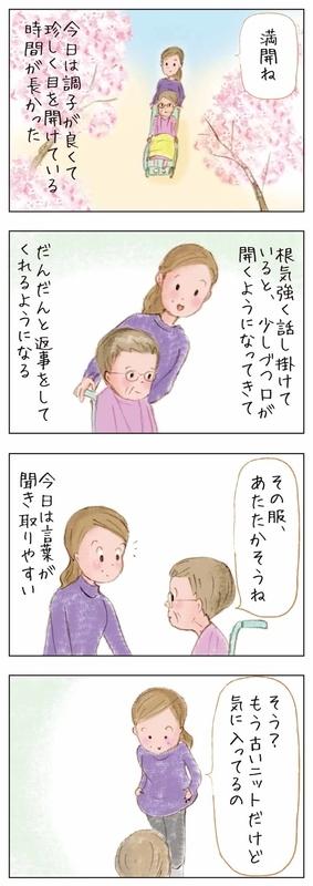 koba04_01