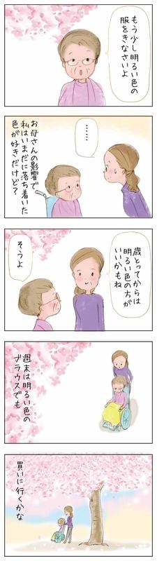 koba04_04