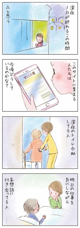 koba05_01