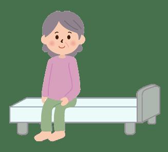 体位の種類:端座位
