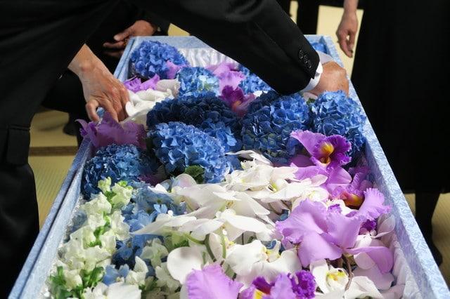 葬儀・告別式とは