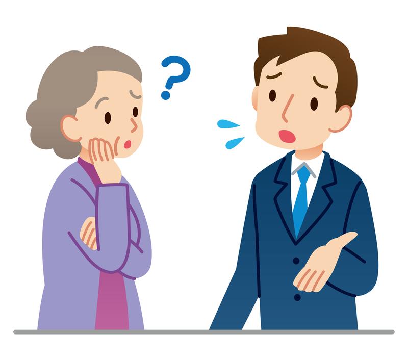 認知症の理解・判断力の障害について