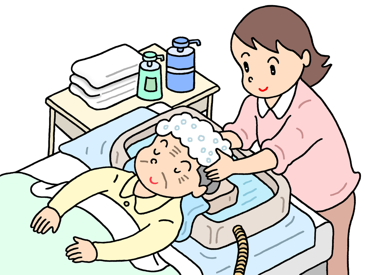 寝たまま洗髪をする方法について