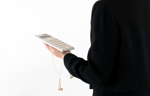 葬儀社の選び方と葬儀費用について