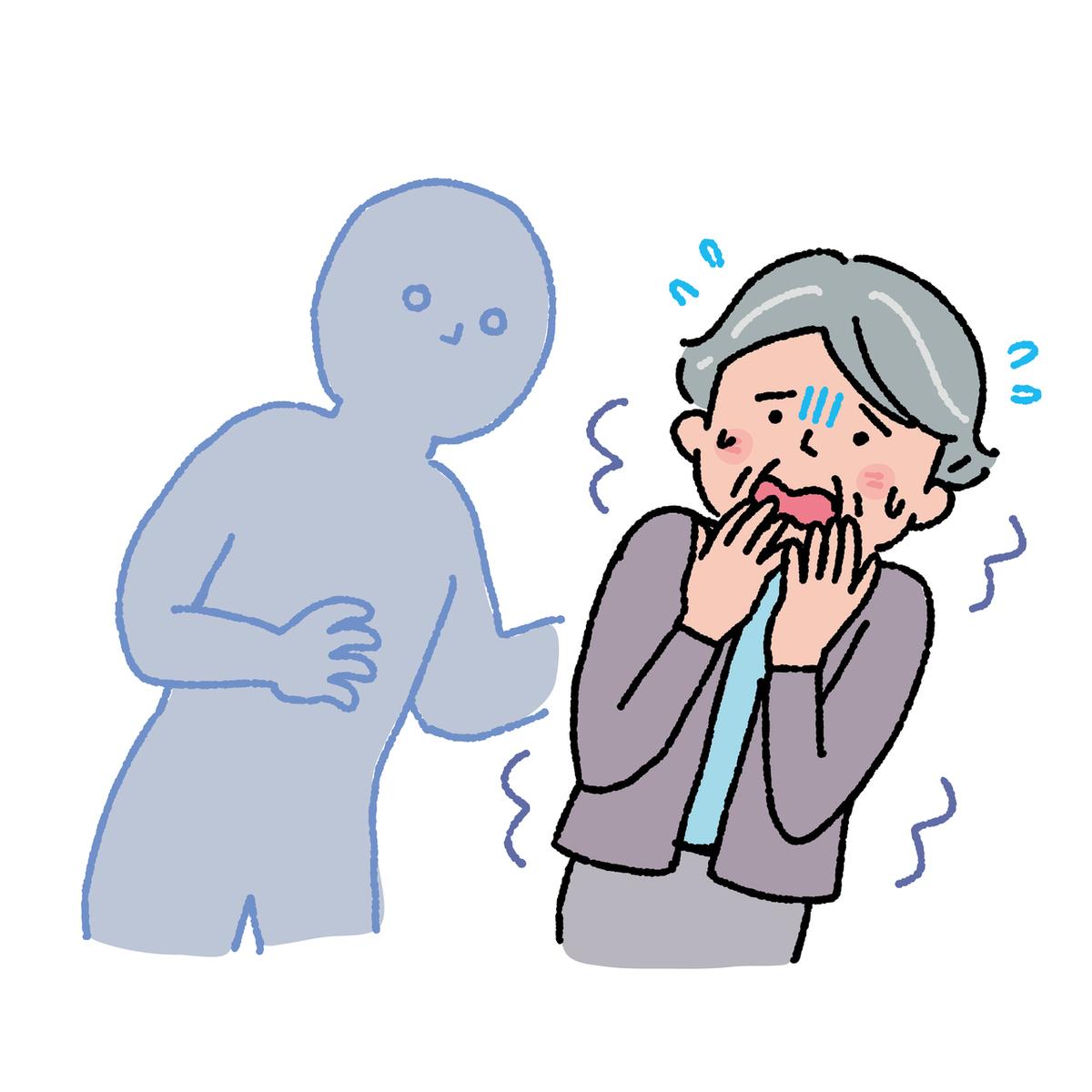 幻覚におびえる高齢女性