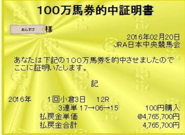 f:id:ansuke3355:20170815210251j:image