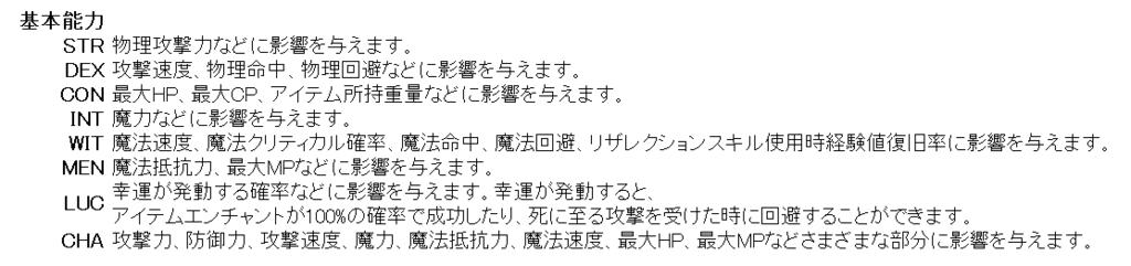 f:id:ansuke3355:20180620191348p:plain