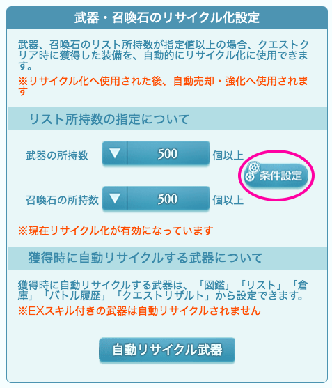 f:id:antenna_nu:20210417190210p:plain