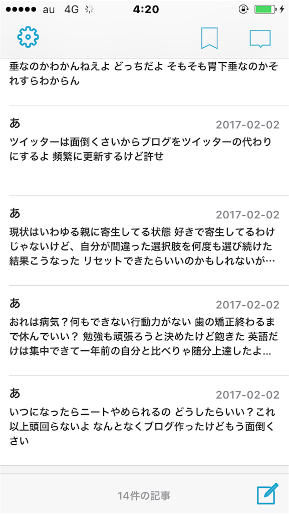 f:id:anti072:20170202042342p:image