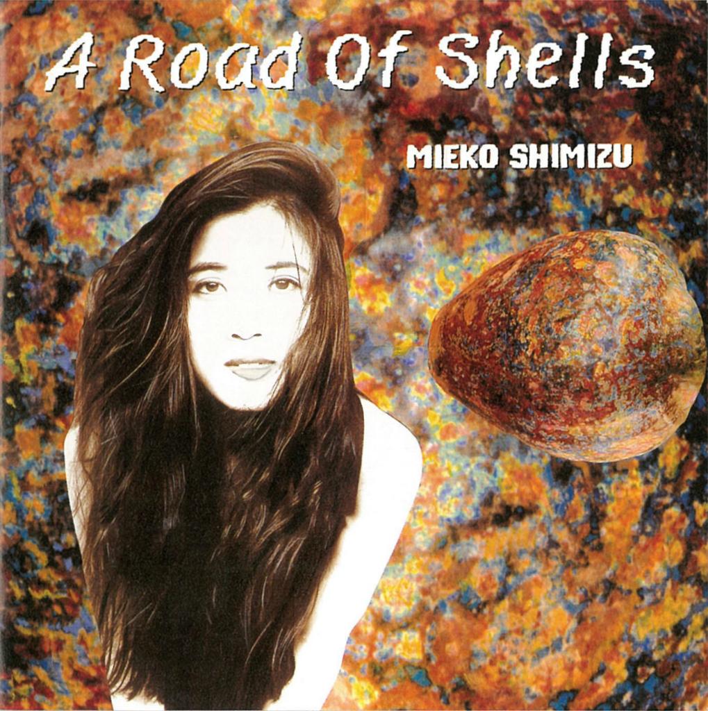 清水三恵子 貝の道 mieko shimizu a road of shells