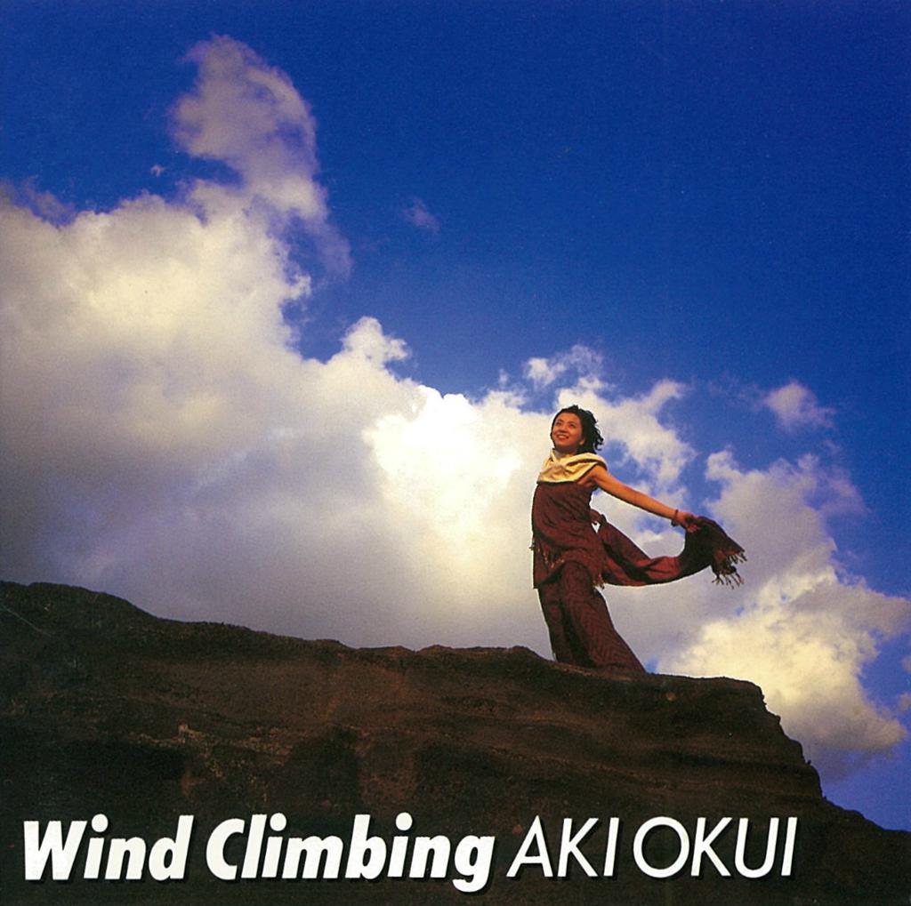 奥井亜紀 Wind Climbing aki okui
