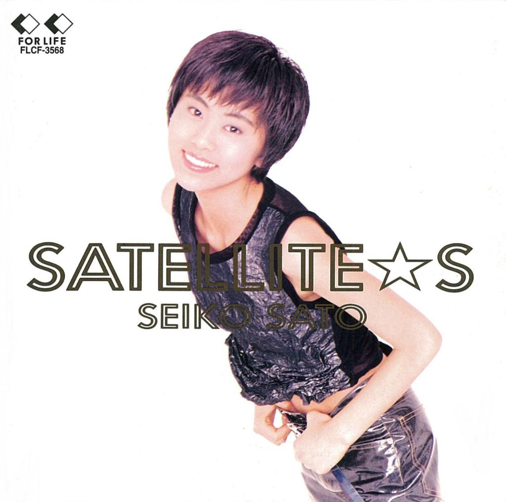 佐藤聖子 SATELLITE☆S seiko sato サテライト