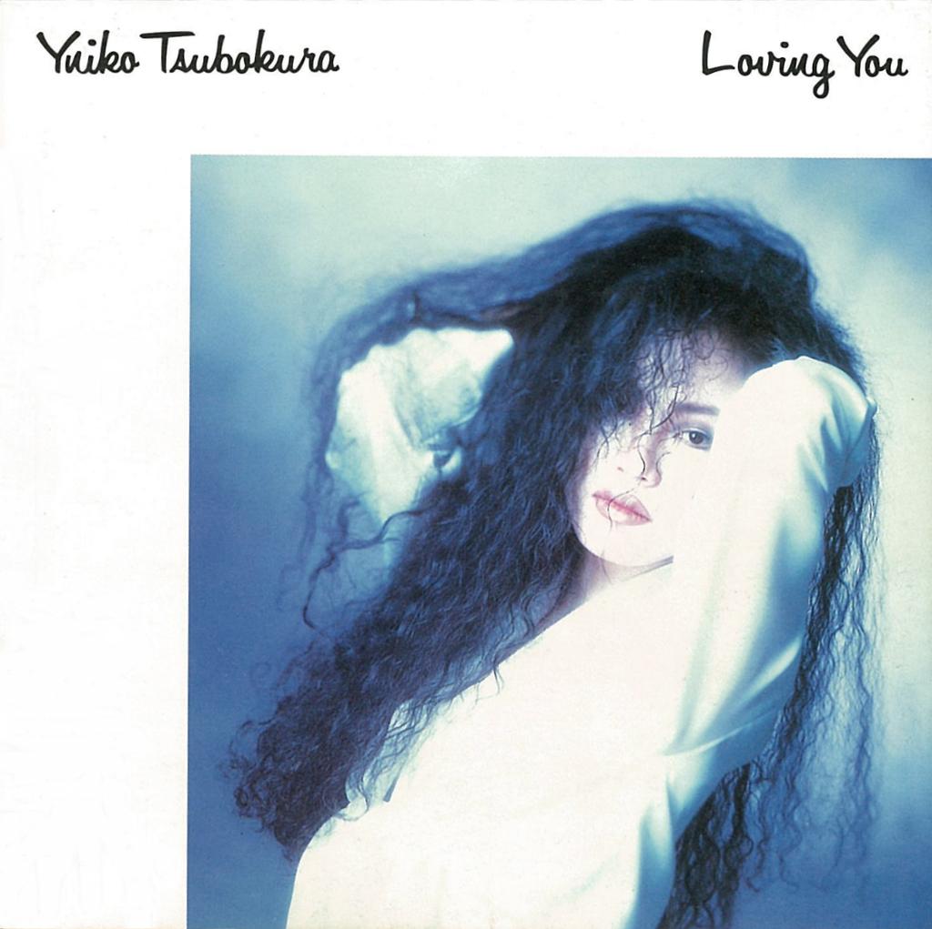 坪倉唯子 Loving You yuiko tsubokura