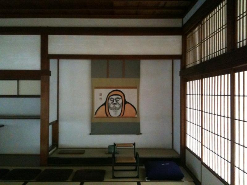 天龍寺の達磨大師