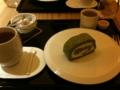 OKUのロールケーキ