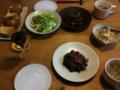 夕食。鶏肉ワイン煮、サラダ、スープ。