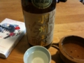 羽州乃杜 純米吟醸