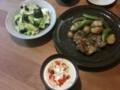 鶏と新じゃがのグリル、台湾風豆乳スープ、春キャベツのサラダ