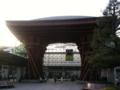 [金沢]金沢駅東口のよくわからない門