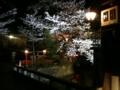 祇園 新橋