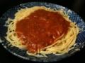 今日買ったうつわでスパゲティです