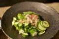[自炊]オクラ・キュウリ・茗荷・青シソのサラダ