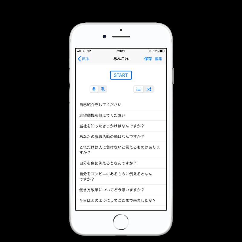 f:id:antique-app:20191230231531p:plain