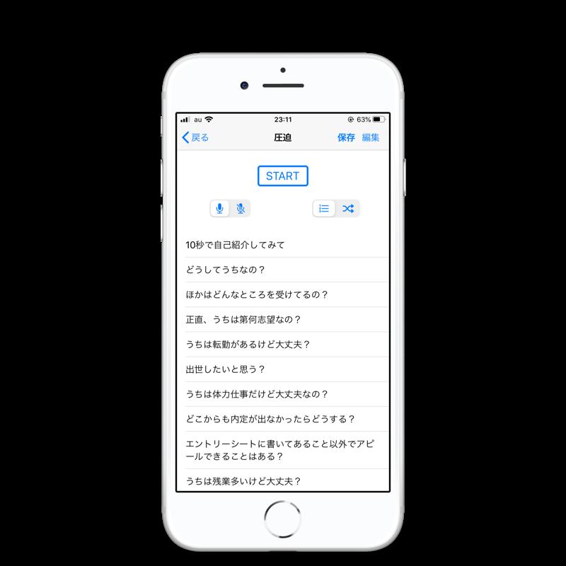 f:id:antique-app:20191230231703p:plain