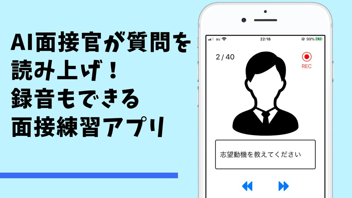 f:id:antique-app:20191230231840p:plain