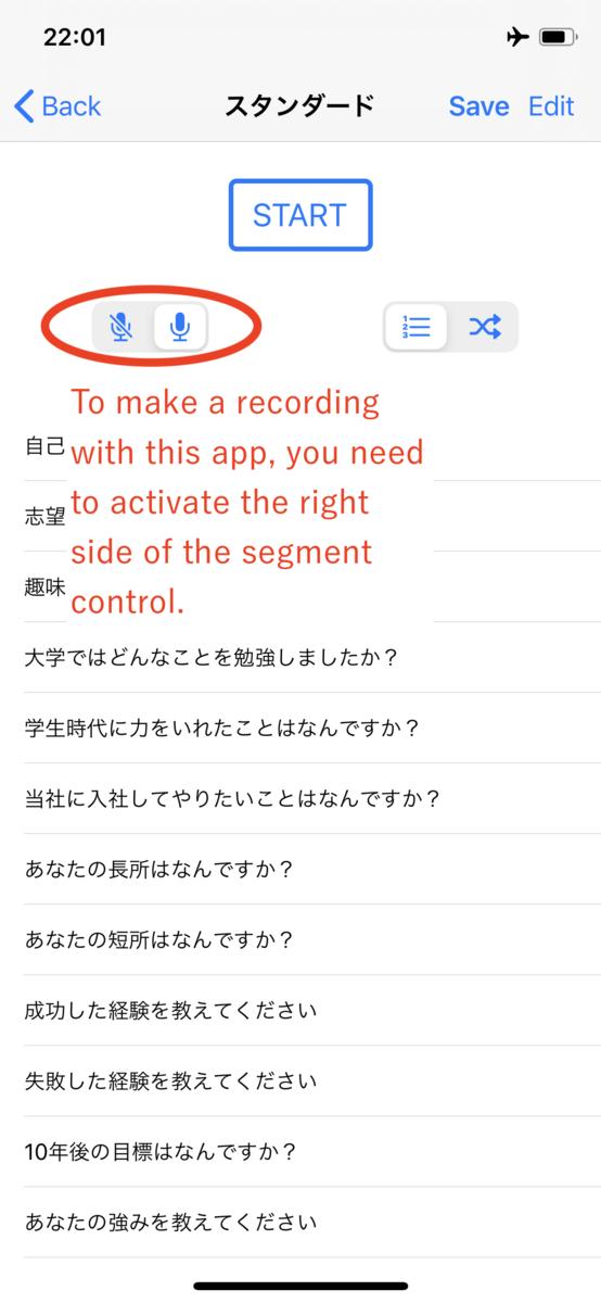 f:id:antique-app:20200102215722p:plain