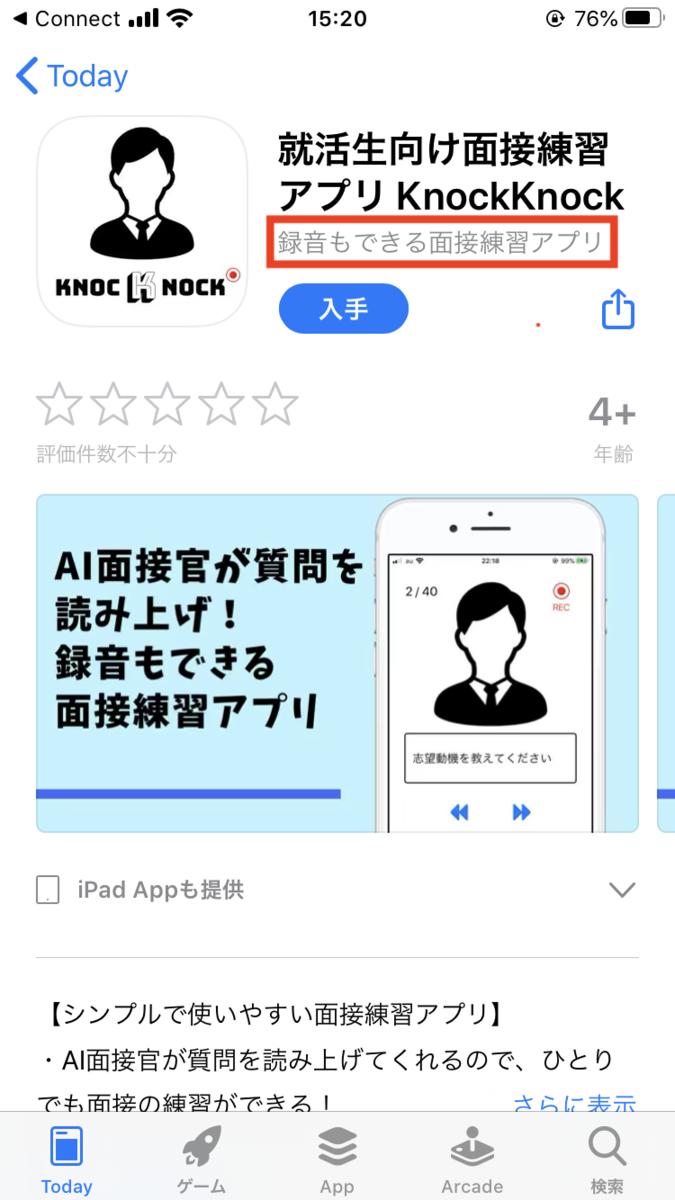 f:id:antique-app:20200102221504p:plain