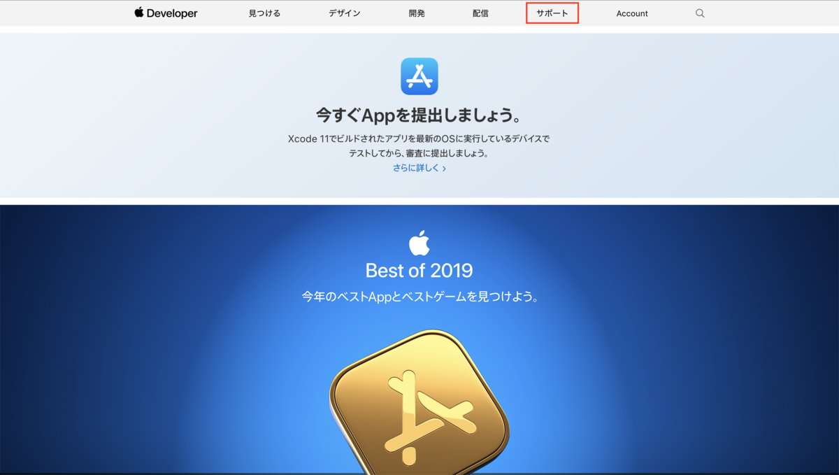 f:id:antique-app:20200103222231p:plain
