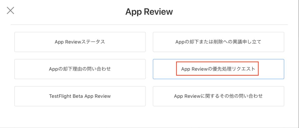 f:id:antique-app:20200103222659p:plain