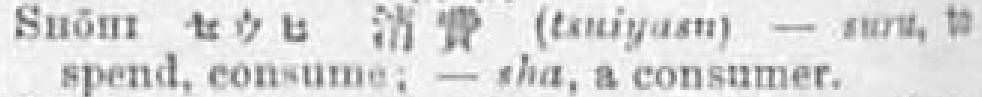 f:id:antisatellite:20190711150335p:plain